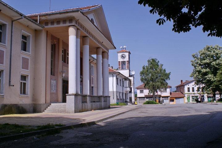 с. Габарево, Павел баня